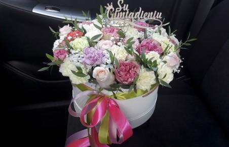 """Sezoninių gėlių dėžutė """"Iva"""""""